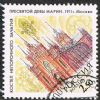 Russia SG7031 2001 Religious Architecture 2r.50 good/fine used